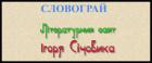 /Files/images/batkam/nternet_resursi/1211482.png