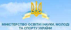 /Files/images/portali/Міністерство освіти.png
